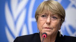 CONFEDEPRUS denuncia ante la ONU vulneración del derecho a la vida y la salud de trabajadores/as